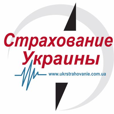 Страхование Украины