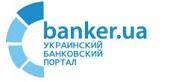 banker.ua