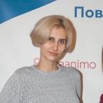 Алина Доброскок